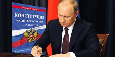 Путин назначил точную дату голосования по поправкам в Конституцию
