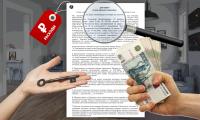 Кто и какие несет расходы при покупке и продаже квартиры?