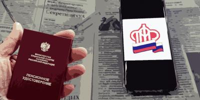 В России планируют изменить условия досрочного выхода на пенсию и размер пособия по безработице