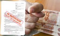 Работодатель не выплатил расчет при увольнении –что делать и куда обращаться
