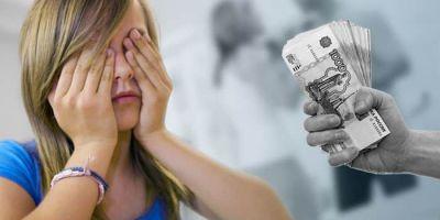 Выплата алиментов на ребенка после 18 лет