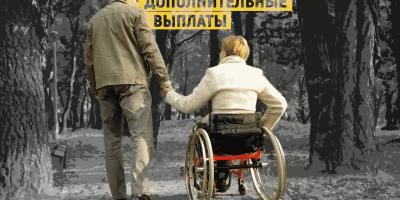 Принявшие на проживание детей и инвалидов получат дополнительные выплаты