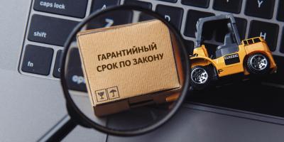 Гарантийный срок по закону о защите прав потребителей