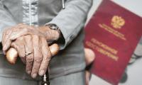 В Госдуме рассказали, возможно ли снижение пенсионного возраста