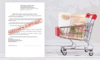 Как вернуть деньги за товар? Права потребителя по закону