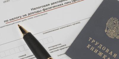 Новый законопроект об освобождении от  НДФЛ зарплаты менее 2 МРОТ