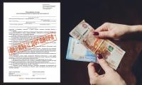 Договор о полной индивидуальной материальной ответственности работника