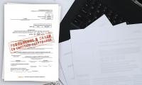Как уволить умершего сотрудника — порядок и особенности процедуры