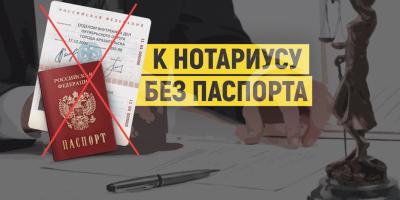 Как закон об электронном нотариате поменяет процедуру обращения к нотариусу?