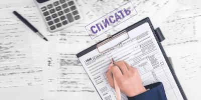 Малому и среднему бизнесу «простят» налоги и страховые взносы