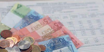 Очередность платежа в платежном поручении по алиментам
