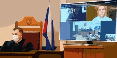 ВС РФ предложил рассматривать все дела онлайн –по интернету