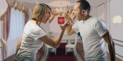 Как подать на развод через ЗАГС