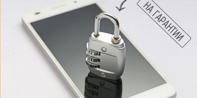 Гарантия на телефон по закону о защите прав потребителей