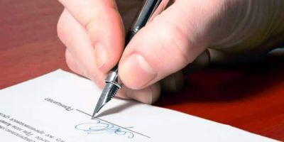 Образец заполнения заявления на увеличение алиментов