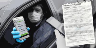 Новый законопроект: Штраф за управление автомобилем без пропуска