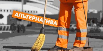 Россиянам без денег предложили альтернативный вариант заработка