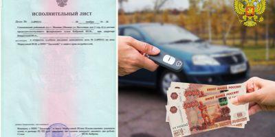 Нужно ли платить алименты с продажи машины?