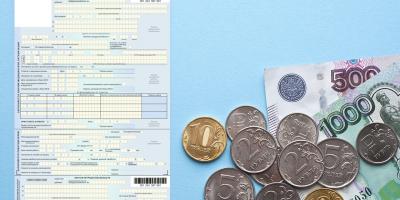 Минтруд утвердил новые правила выплаты детских пособий и больничных