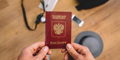 Штамп в паспорте о браке больше не нужен