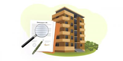 Как правильно написать претензию, заявление в управляющую компанию?