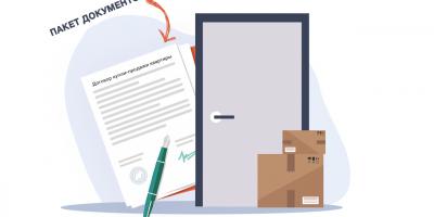 Какие документы остаются у покупателя после покупки квартиры?