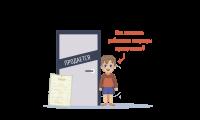 Как выписать ребенка из квартиры при продаже? Пошаговый порядок