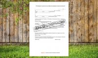 Как правильно составить согласие на установку забора между соседями