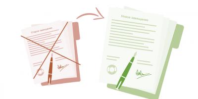 Можно ли переписать завещание у нотариуса или заменить его на дарственную?