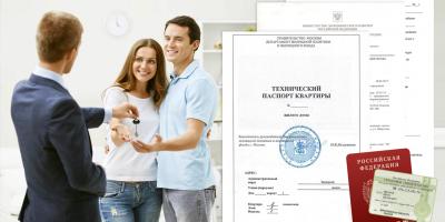 Какие документы нужны для покупки квартиры в новостройке, на вторичном рынке?