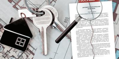 Как расторгнуть предварительный договор купли-продажи квартиры?