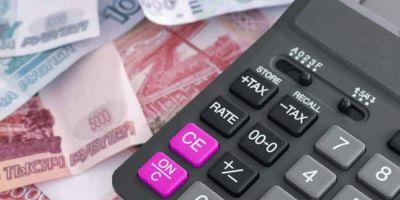 Средняя зарплата для расчета алиментов
