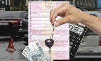 Водителей ждет расширение тарифного коридора ОСАГО