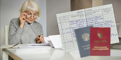 Увольнение пенсионера по собственному желанию –особенности и порядок