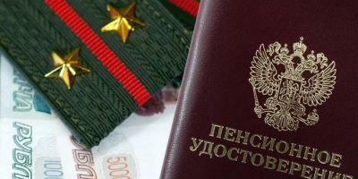 Удерживаются ли алименты с пенсии военнослужащего в России?