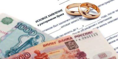 Иск о расторжении брака и взыскании алиментов