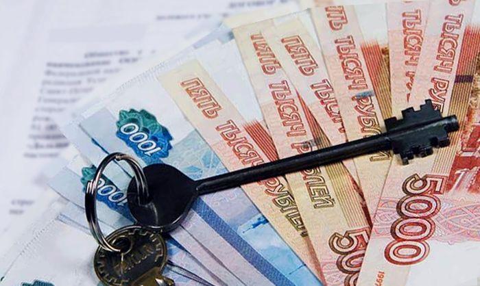 Платятся ли алименты с продажи квартиры?