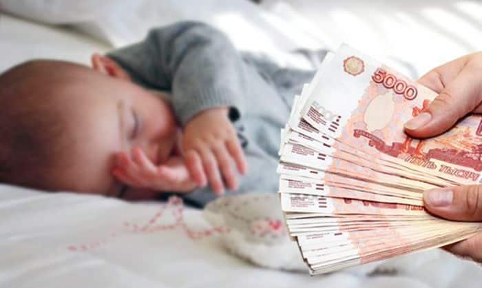 До какого возраста выплачиваются алименты на ребенка?