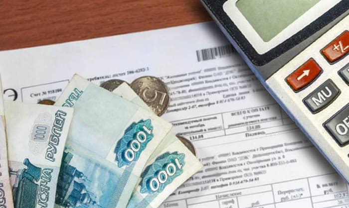 Расчет задолженности по алиментам за прошедший период