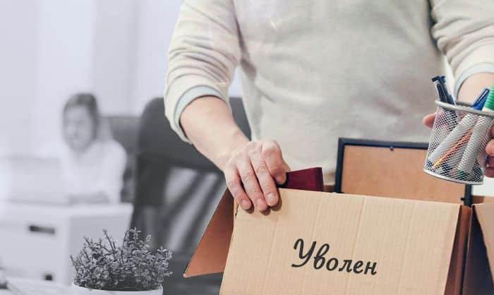 Удерживаются ли алименты с компенсации при увольнении?