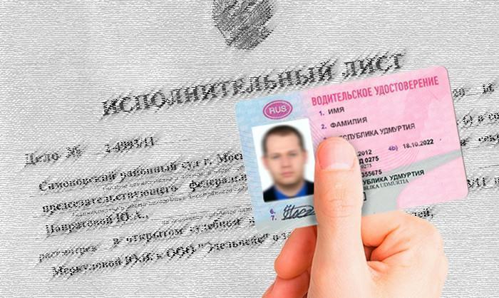Неуплата исполнительного листа кредит с открытыми просрочками в красноярске