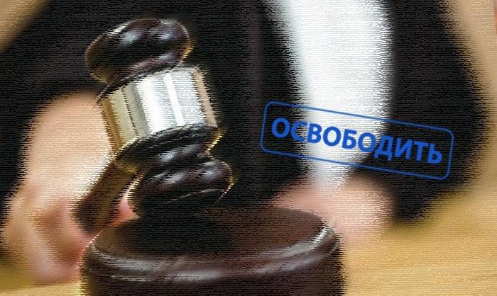 Освобождение от уплаты алиментов и подготовка искового заявления