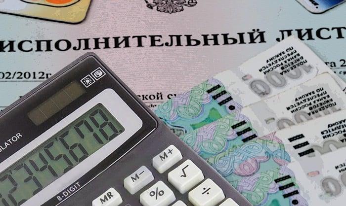 Как рассчитать задолженность по алиментам?