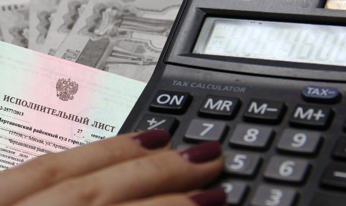 Уменьшение задолженности по алиментам