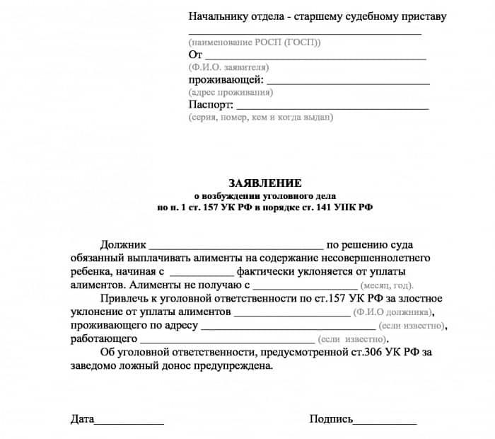 Какая налоговая инспекция на красных партизан краснодар