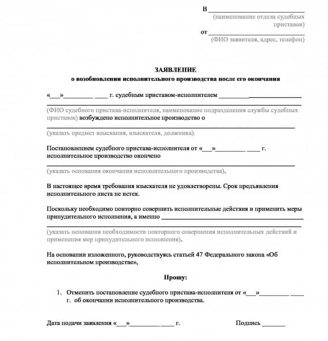 Инструкция о порядке совершения нотариальных действий нотариусами