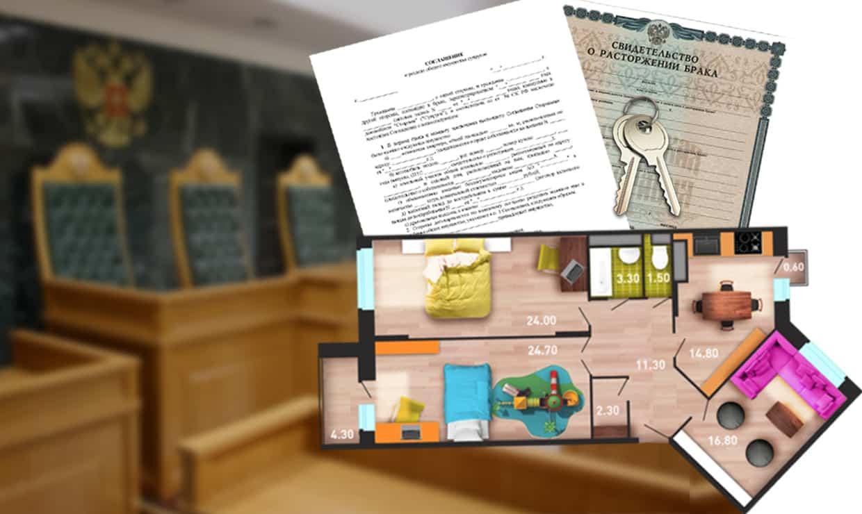 Закон 2012 года об образовании для всех детей
