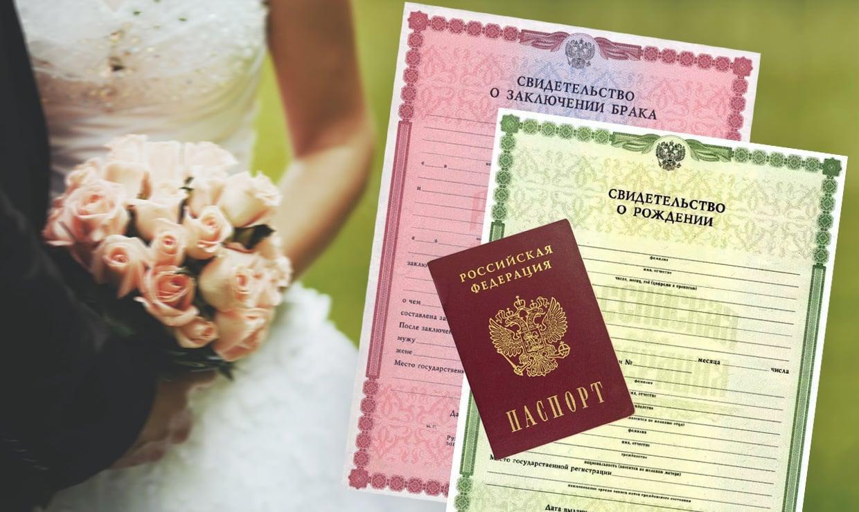 Со скольки лет можно жениться и выходить замуж в России?
