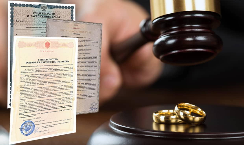 Является ли наследство совместно нажитым имуществом и подлежит ли разделу при разводе?