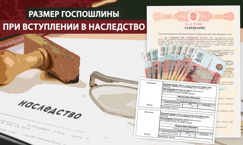 Закон о тишене в карелии россия